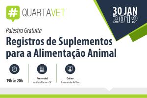 Palestra: Registros de Suplementos para a Alimentação Animal